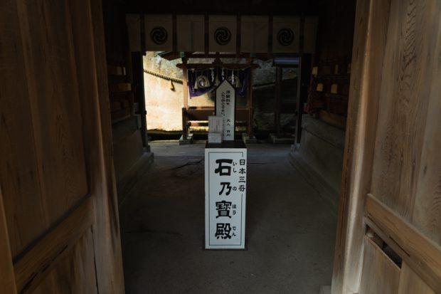 【石の宝殿】播州一のパワースポット・水に浮く巨大岩とは!?
