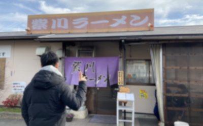 【播州ラーメンの最高峰】加東市紫川ラーメンで神的ラーメンライス!