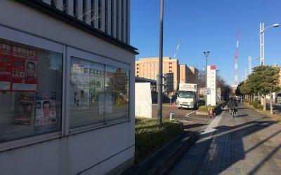 【西播の優良運転者達よ】姫路警察署での免許更新の方法を伝授