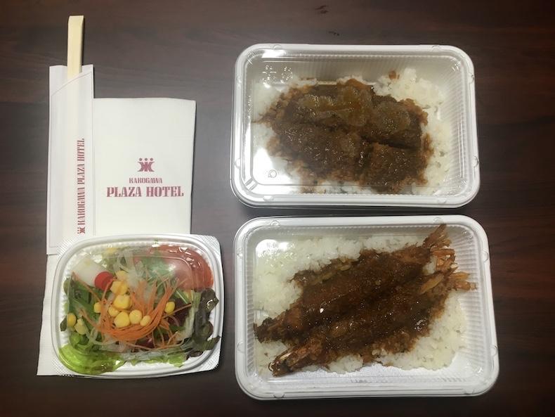 【加古川の老舗】KAKOGAWA PLAZA HOTEL のかつ飯テイクアウト