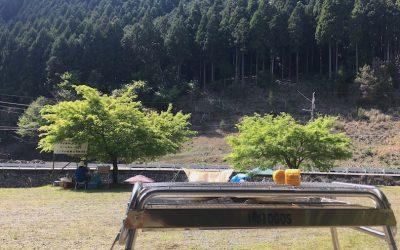 【姫路の穴場キャンプ場】佐中ふれあいの里で異空間 BBQ をしよう!