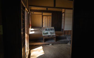 【日本民俗学の父】柳田國男と河童の友情を生家で学ぶ
