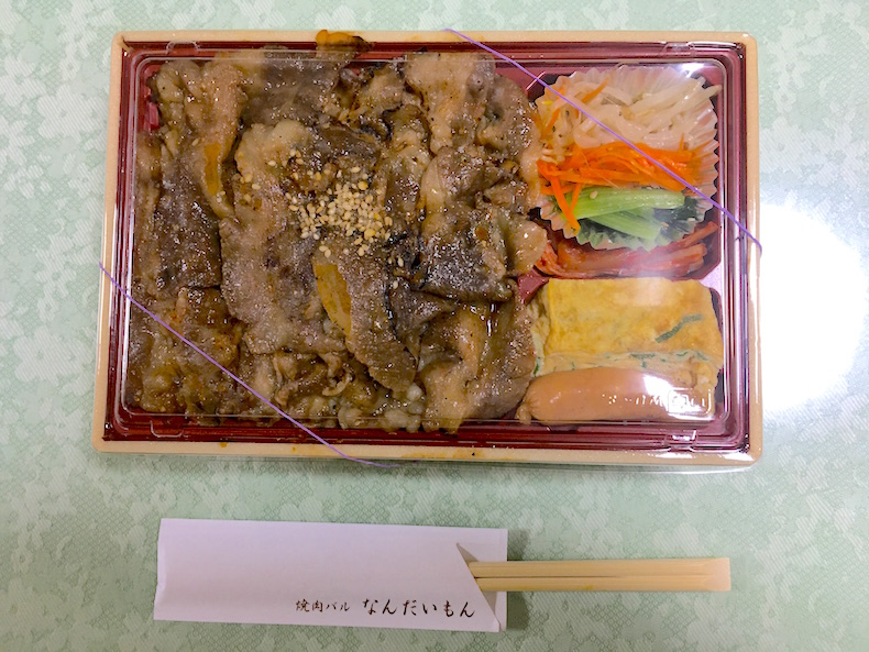 【2020播州焼肉弁当オブザイヤー】姫路市焼肉バル なんだいもん