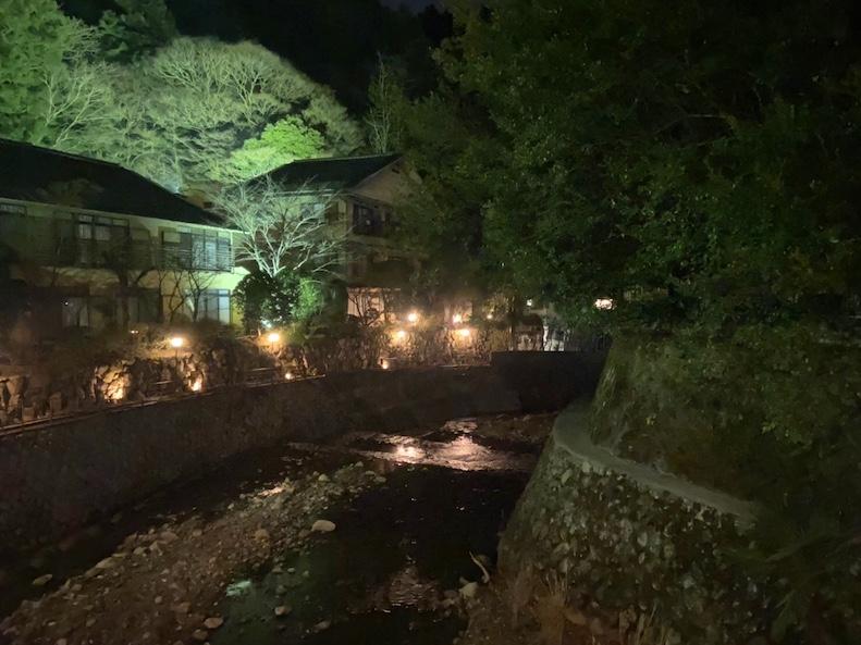 Go To トラベル停止中の「有馬温泉 月光園 鴻朧館」が最高過ぎた!