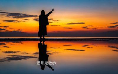【香川県父母ヶ浜】ウユニ塩湖的な絶景反射写真の撮り方とおすすめ時間帯