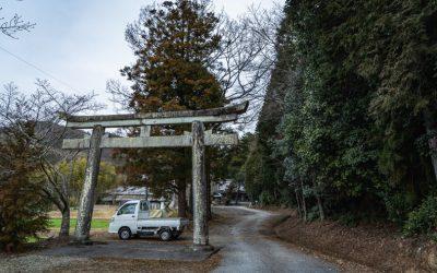 【加西市】高峯神社は重要な … 〜歴史の森特集〜